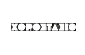 xorostasio